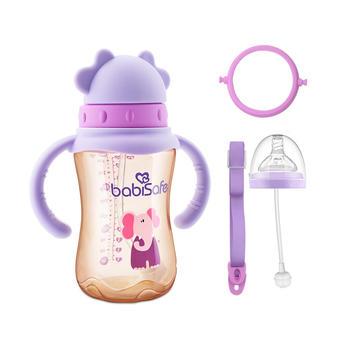 安儿欣 3合1PPSU吸管水杯奶瓶300ML