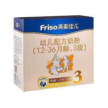 美素佳儿幼儿配方奶粉3段盒装1200克(新包装)