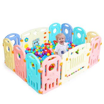欧培儿童婴儿游戏太空款围栏