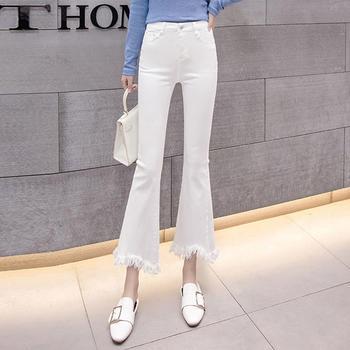 衣织优美  韩版修身牛仔九分裤