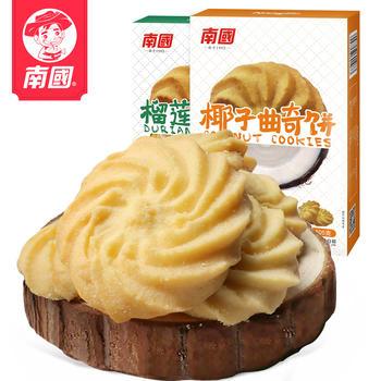 南国曲奇饼105g*2盒椰子味+榴莲味