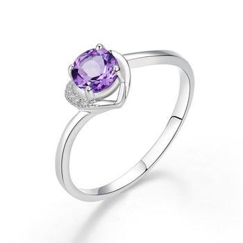 珍妮雅S925银天然紫水晶时尚戒指
