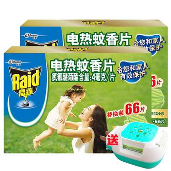 雷达电热蚊香片桉树香66片2盒