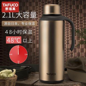 泰福高家用304不锈钢真空保温壶