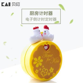 kai/贝印 厨房定时器至爱系列
