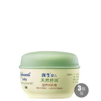强生婴儿天然舒润滋养润肤霜 40g*3