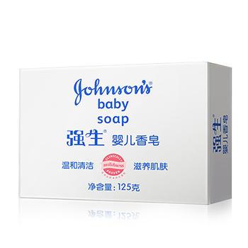 强生婴儿洗脸沐浴洗澡香皂125g