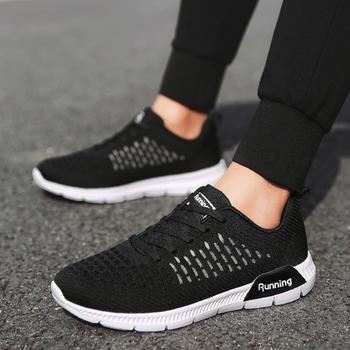 跨洋 时尚飞织运动情侣跑鞋 黑色