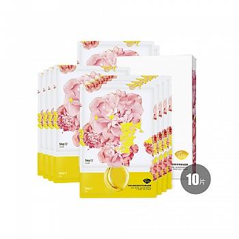 阿芙玫瑰保湿润养双效精油面膜 10片