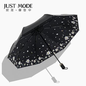 太阳伞防晒女黑胶遮阳伞素馨花防紫外线折叠伞