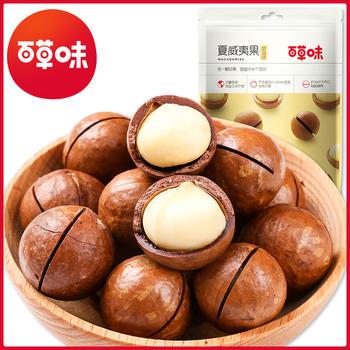 百草味-夏威夷果100g 奶油味坚果