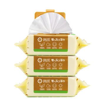润本湿巾 婴儿手口湿巾80抽*3包
