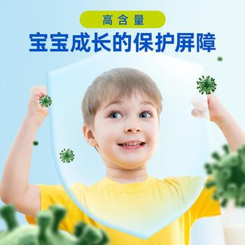 禾博士 多维矿物质片儿童型120片 补充多种维生素