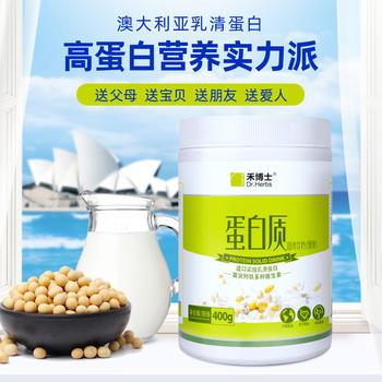 禾博士 多维矿物质蛋白粉400克 代餐减脂