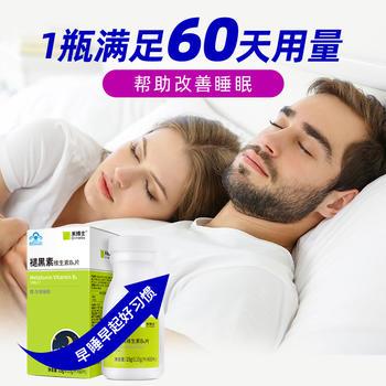 禾博士 褪黑素维生素B6片 助睡眠 无依赖