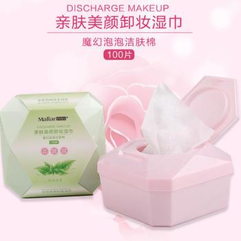 轻柔洁肤卸妆湿巾抽取式盒装100片