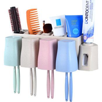 牙小白抖音牙刷架洗漱杯牙刷收纳盒创意牙刷置物杯架