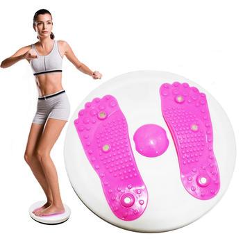【轻松瘦身】家用健身扭腰机