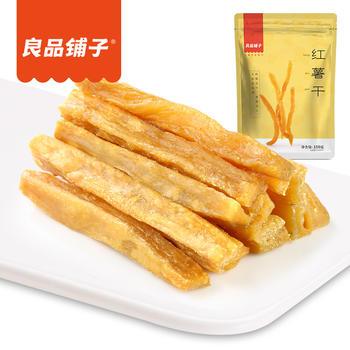 良品铺子红薯干零食100g/袋