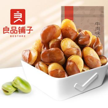 良品铺子  兰花豆零食110gx2袋 零食 小吃