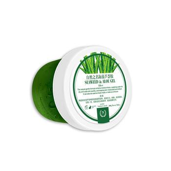自然之名 海藻芦荟胶200g/500g 晒后修护补水舒缓