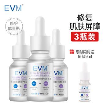 EVM 神经酰胺修护原液 15ml*3