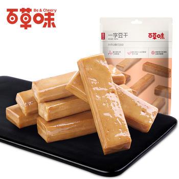 百草味 一字豆干200gX2 辣味素食
