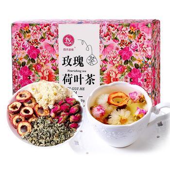 四月茶侬 玫瑰荷叶茶160g