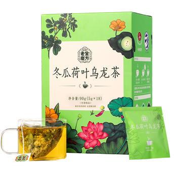 老金磨方 冬瓜荷叶茶90g 组合花草茶