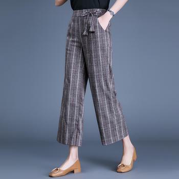新款裤女九分裤女装女裤DC2241