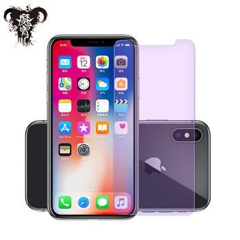魔胄 苹果X超薄紫光半屏钢化膜