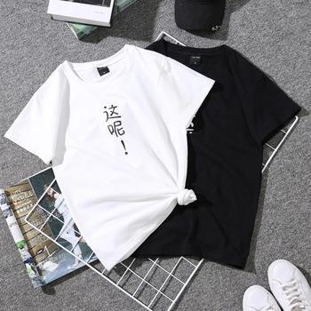 善洛情侣装夏季BF风短袖T恤女