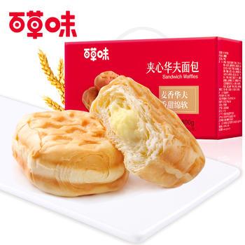 百草味 夹心华夫面包800g 手撕面包