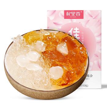 【第2件19.9】桃胶皂角米雪燕植物胶原组合150g 养颜