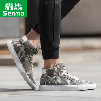森马帆布鞋男高帮鞋子夏季迷彩