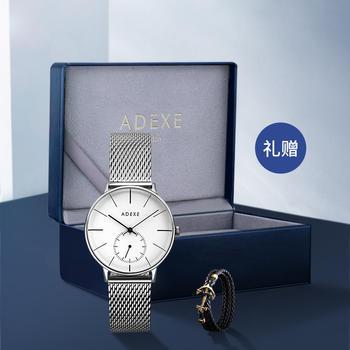 ADEXE FREERUNNER系列独立小秒针石英手表男表
