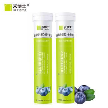 禾博士 VC泡腾片2支装 蓝莓*2 40片 气泡