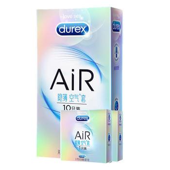 杜蕾斯避孕套安全套AiR至薄幻隐装10只+AIR1只*2?#21525;?#21253;装