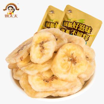 【姚太太】香脆香蕉片250g