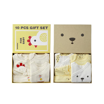 minizone春秋新生儿婴儿礼盒十件套