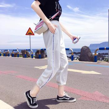 可奈丽莎新款两穿阔腿裤女九分裤