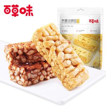 百草味 荞麦黑糖沙琪玛216g 糕点