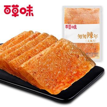 百草味 大辣片180gX2袋 辣条零食