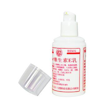 维生素E乳面霜100ml*3瓶VE乳手霜