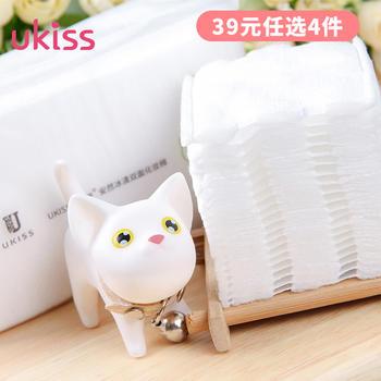 UKISS/悠珂思安然冰清双面化妆棉不易变形携带方便