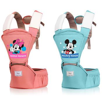 迪士尼婴儿背带腰凳前抱式坐凳