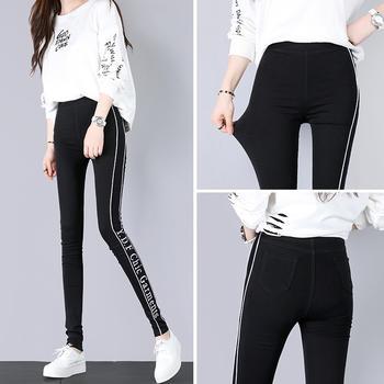 新款韩版侧边条纹小脚铅笔裤黑色裤子薄