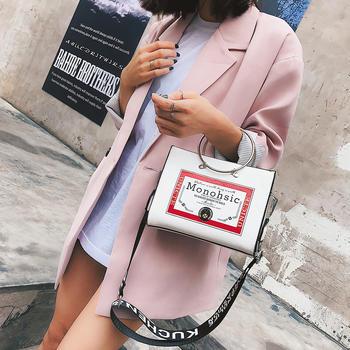 雅涵个性字母印花女包单肩手提包