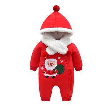 罗町婴幼儿圣诞卫衣连帽夹棉哈衣