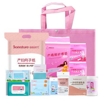 母乳时代 经济型入院待产包13件套